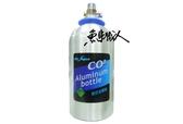 MR.AQUA 水族先生【認證CO2鋁瓶 (0.52L)】二氧化碳瓶 鋁合金鋼瓶 通過水檢 魚事職人