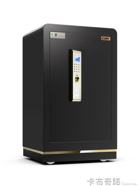 CRN希姆勒保險櫃家用辦公大型60cm 80cm新品防盜隱形指紋密碼全鋼入牆 遇見生活