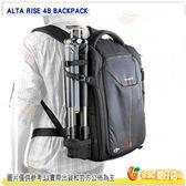 送吹球拭鏡筆 精嘉 VANGUARD ALTA RISE 48 側背包 公司貨 附雨罩 15吋筆電 9吋平板 相機 包