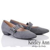 ★2018秋冬★Keeley Ann簡約美感~千鳥格紋寬背帶全真皮瑪莉珍鞋(灰色)