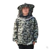 防蜂衣全套透氣專用養蜂服防蜜蜂服蜂衣蜂帽養蜂衣服養蜂工具蜂箱 - 風尚3C