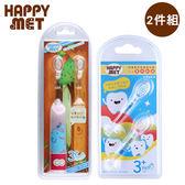 【虎兒寶】HAPPY MET兒童語音電動牙刷 + 2入替換刷頭組 - 大象款