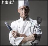 廚師工作服長袖酒店餐飲飯店西餐後廚烘焙廚師服男女廚房廚衣服裝LG-882244