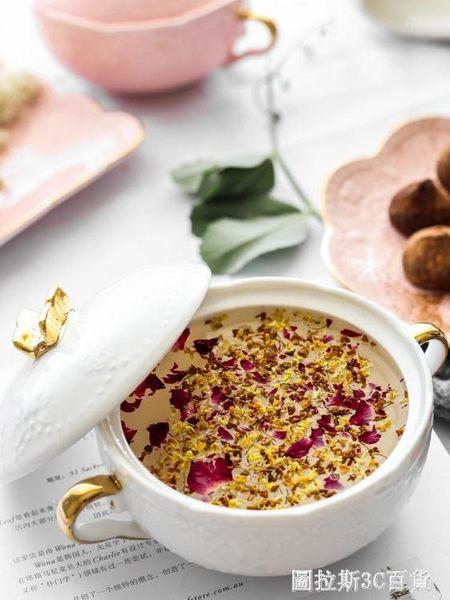 燕窩碗甜品碗 歐式 宮廷 復古金邊雙耳碗陶瓷帶蓋燉盅銀耳碗湯碗  圖拉斯3C百貨