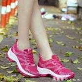 女士登山鞋內增高防滑戶外運動休閒鞋飛織徒步旅遊鞋 瑪麗蓮安