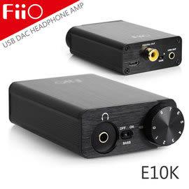 【風雅小舖】【FiiO E10K USB DAC數位類比音源轉換器】改版再升級!可搭配Mac使用!