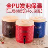 大容量商用奶茶桶保溫桶13L17L 咖啡果汁豆漿飲料桶開水桶涼茶桶igo 衣櫥の秘密