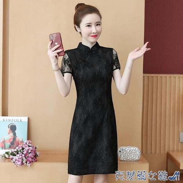 蕾絲洋裝 大碼女裝小個子遮肚連衣裙夏裝2021新款中國風改良旗袍蕾絲裙子潮 快速出貨