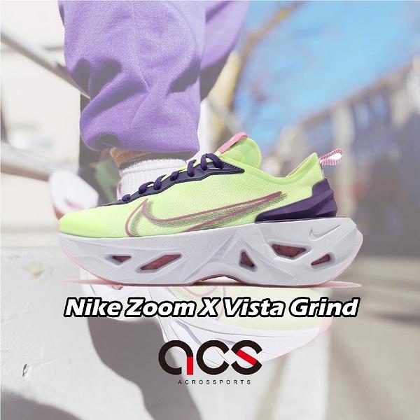 Nike 休閒鞋 Wmns Zoom X Vista Grind 綠 紅 女鞋 老爹鞋 厚底 運動鞋 【ACS】 CT8919-700