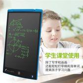 液晶手寫板繪畫板液晶壓感板手寫板電子兒童涂鴉草稿本寫字數位板 嬡孕哺