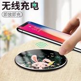 店長推薦 iphoneX蘋果8無線充電器iPhone8plus三星s8手機P快充X底座八專用