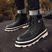 冬季新款靴子男韓版潮流馬丁靴男士英倫中高幫短皮靴百搭增高潮鞋 維多原創 免運