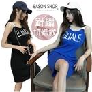 EASON SHOP(GQ0646)韓版撞色拼接坑條紋字母繡花提臀露背無袖吊帶背心針織連身裙洋裝女包臀裙短裙