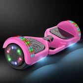 智慧雙輪電動自平衡車兩輪成人體感代步車孩兒童平衡車 igo 全館免運
