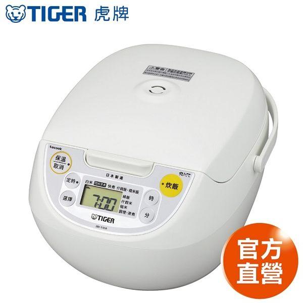 【虎牌】Tacook微電腦電子鍋-10人份 JBV-S18R