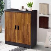 IHouse-孟買 日式簡易雙門鞋櫃-2.5尺集層木