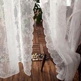 韓式田園蕾絲成品窗簾紗簾窗客廳陽台飄窗美式鄉村兩用 7月新款89折爆搶