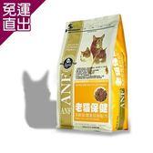 ANF愛恩富 老貓保健配方 貓飼料3公斤 X 1包【免運直出】