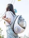 寵物包 貓包外出便攜貓背包外出寵物包雙肩手提貓書包貓包太空艙貓咪用品 韓菲兒