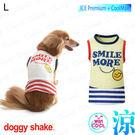 狗日子日本《Doggy Shake》微笑...