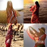 沙灘巾新款紗巾絲巾女士防曬海邊沙灘巾民族風棉麻圍巾披肩兩用防曬披肩 交換禮物