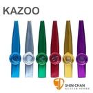 新款 金屬製卡祖笛 Kazoo笛 【顏色為隨機出貨】