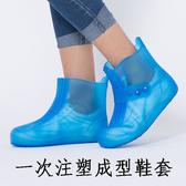 成人雨鞋套男女加厚防水防滑耐穿鞋套戶外兒童雨天耐磨學生雨鞋套 居享優品