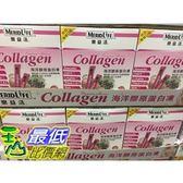 [促銷到3月22號]   COLLAGEN 樂益活膠原蛋白凍 綜合莓果口味40條入 _C199500
