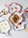 西餐盤 創意芝士焗飯盤子網紅北歐ins風菜盤西餐點心盤家用早餐陶瓷烤盤 【99免運】