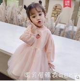 女寶寶公主裙超洋氣2020新款春裝兒童佯裝小童紗裙春秋女童裙子 漾美眉韓衣