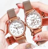 網紅人同款懶人磁鐵吸手錶女士生活防水雙日歷防水鑲鉆LOVE女錶潮 LJ8213【極致男人】