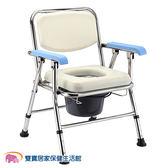 均佳 日式不銹鋼收合便器椅 馬桶椅 便盆椅 JCS-303