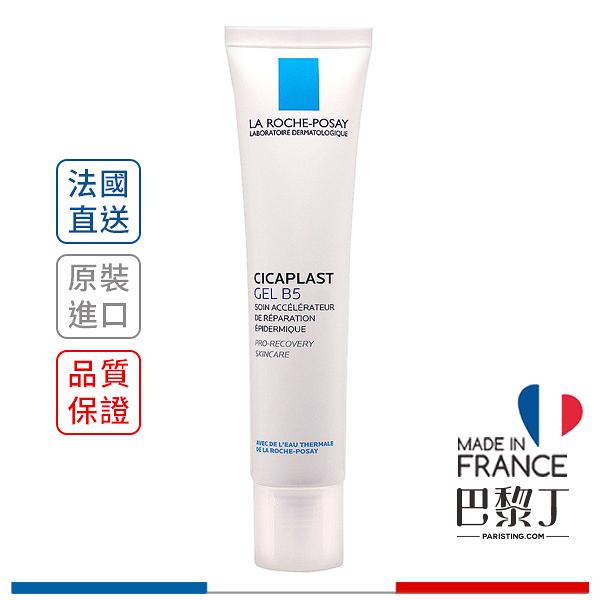 La Roche-Posay 理膚寶水 全面舒痕修復凝膠 40ml【巴黎丁】