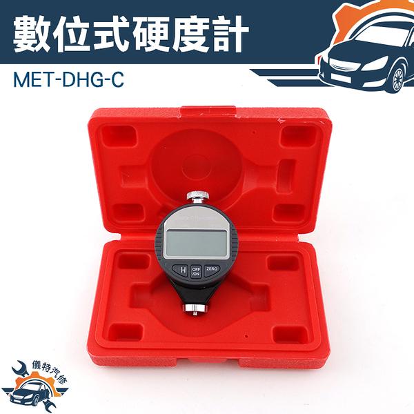 便攜手持式 發泡橡膠 塑膠 數位式硬度計 輪胎/塑料/發泡 橡膠硬度計 邵氏硬度計(A/C/D型)