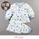 0~2歲嬰幼兒套裝 台灣製秋春季薄長袖兒...