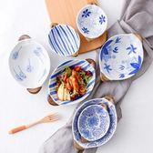 陶瓷雙耳沙拉碗焗飯碗 式手繪青花瓷烤盤醬料碗小吃碟壽司碟子【小梨雜貨鋪】