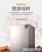 保溫櫃 樂創不用電飯菜保溫櫃家用保溫箱暖菜寶保溫保鮮盒雙門設計保溫櫃 DF 科技藝術館