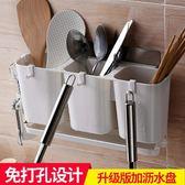 雙十二8折下殺筷子籠筷架子廚房多功能免打孔塑膠瀝水家用勺子收納托掛式筷子筒