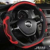 D型汽車方向盤套款大眾途昂輝昂朗行朗境淩渡GTS專用個性把套【快出】