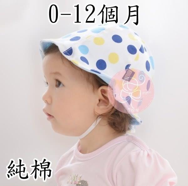 現貨 防風帶 純棉點點款遮陽帽  嬰兒 寶寶 太陽帽 防曬帽 小童帽  果漾妮妮【B747】