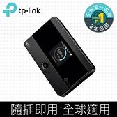 TP-LINK M7350 4G 進階版LTE 行動Wi-Fi分享器