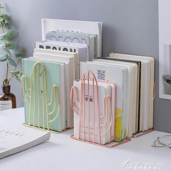 創意書立擺件ins風簡約書架書本書靠書擋書夾桌面收納擋板學生用 黛尼時尚精品