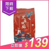 仁和堂 艾草熱敷暖貼(10片/袋)【小三美日】暖暖包 ※禁空運 $159