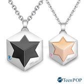 情侶對鍊 ATeenPOP 珠寶白鋼項鍊 堅定之愛-六角星 送刻字*單個價格*七夕情人節禮