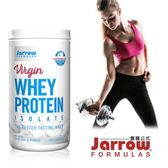 《Jarrow賈羅公式》維珍頂級分離乳清蛋白粉-原味(450g/瓶)