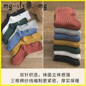 堆堆襪 純棉襪中筒襪堆堆襪韓版學院風日系長襪