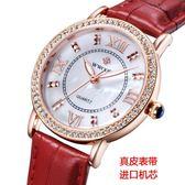 腕錶女士石英皮錶帶手錶時尚潮流水鉆女錶 手錶 《印象精品》p124