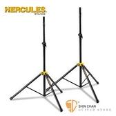 海克力斯 Hercules SS200BB 喇叭架 / 音箱架 燈光音響舞台專用 / 一組2支 附攜行袋 Hercules Stand