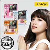 日本 Kracie 葵緹亞 女髮頂級 髮膜+迷你洗潤  (順柔 雙重保濕 豐盈) 甘仔店3C配件
