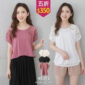 【五折價$350】糖罐子純色袖拼接簍空蕾絲連袖上衣→預購【E53823】